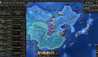Hearts of Iron IV: Cadet Edition (uncut) 3