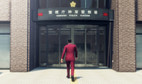 Yakuza: Like a Dragon Hero Edition screenshot 5